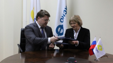 "PJSC ""Quadra – Power Generation"" Signs New Collective Agreement - PJSC Quadra"